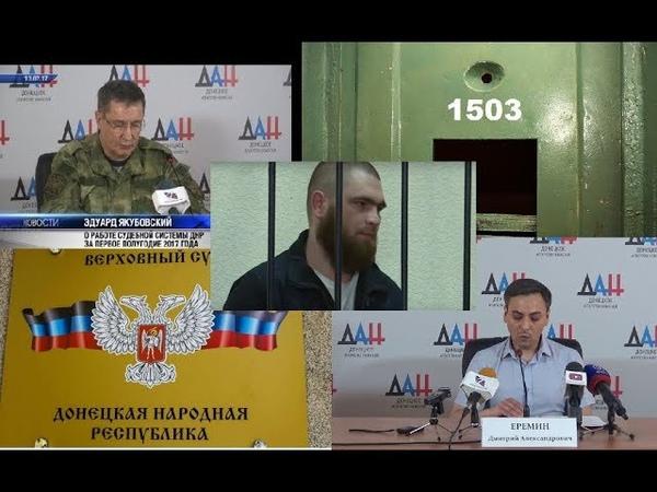 КСОВД. Атаман КСОВД о приговоре Банде Юриста ч.8