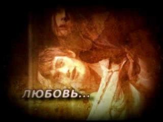 Ferdinando - Спектакль Романа Виктюка «ФЕРДИНАНДО»