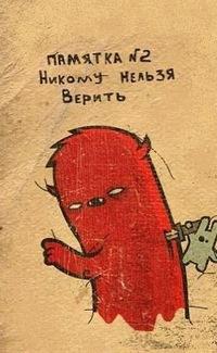 Василий Рогов, 24 января , Москва, id148410391