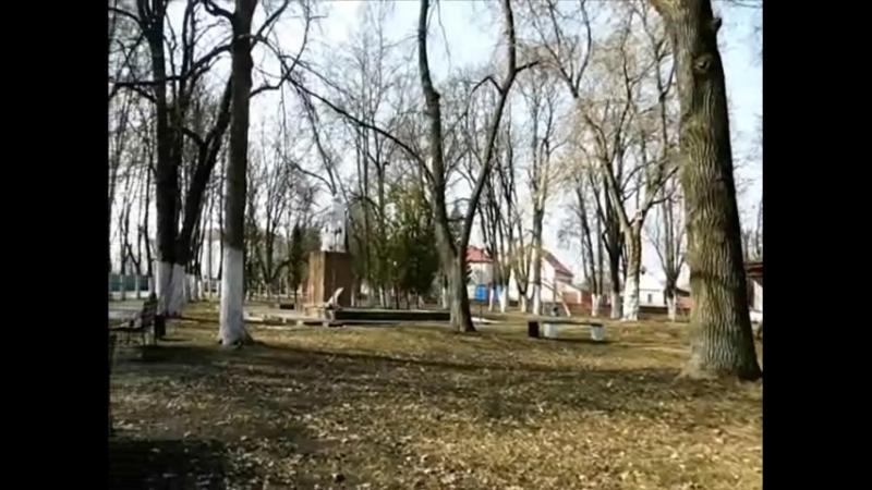 Парк посёлка Глушково. 2017 г. Глушковский район. Фильм первый. Автор Юрец В