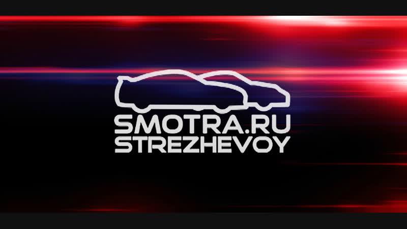 SMOTRA.RU STREZHEVOY - Автопробег 28.12.2018