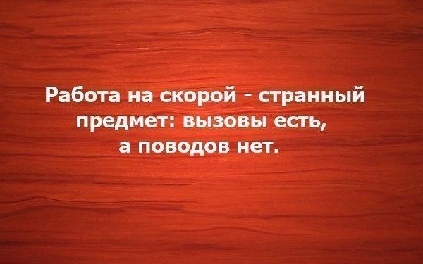 ru4Ux8HSgbA.jpg