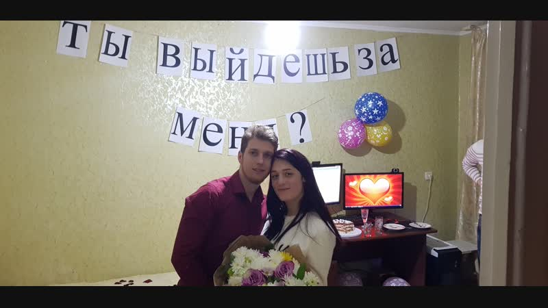 Вормикс:Happy married!День второй - Отмечаем