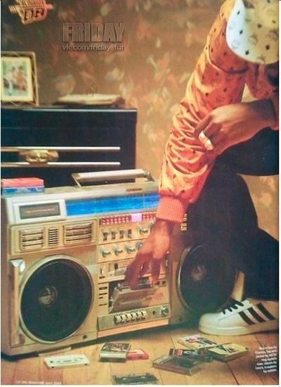Скачать музыку doing it
