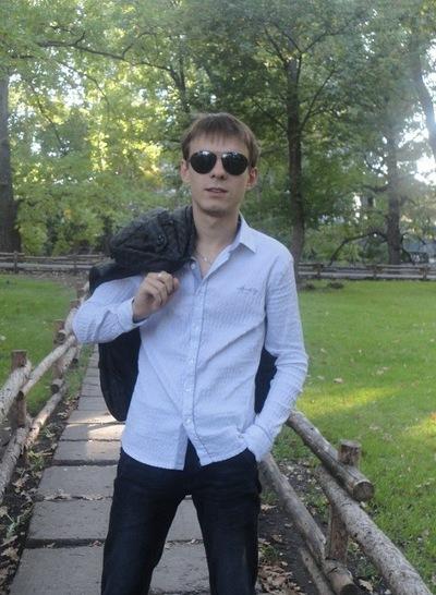 Дмитрий Наумик, 26 октября 1989, Саратов, id77522980