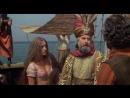 Синдбад и глаз тиграПриключения.1977