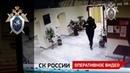 Задержан подозреваемый в убийстве мужчины на юго западе Москвы