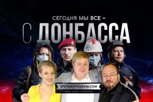 Егор Просвирнин Спутник и погром сип