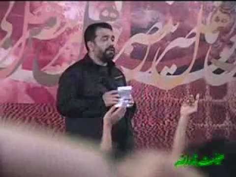 Ay Ali Akbar e Husain, Muharram 91, 8th night, Haj Mahmoud Karimi