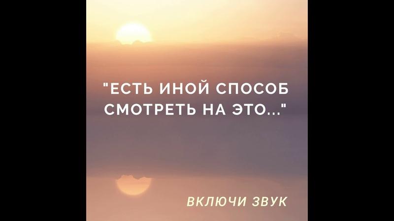 Настойка Анна Харламова