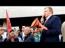 Путинский назначенец не пройдёт Митинг избирателей во Владивостоке
