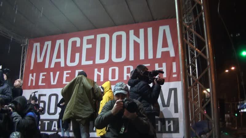 Скопје-Македонија 18-11-2018г