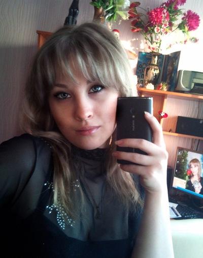 Людмила Горелова, 17 ноября , Омск, id18685957