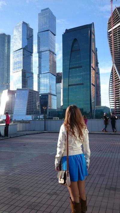 Анна Рудакова, 13 ноября , Москва, id11303794