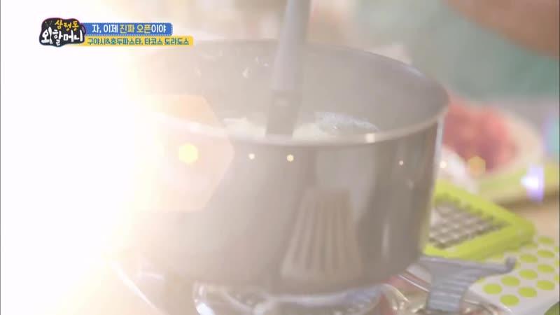 Grandmas Restaurant in Samcheong-dong ¦ 삼청동 외할머니 EP.2 - Part.1 [SUB ENG _⁄ 2019.01.14]