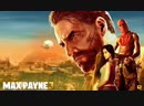 Max Payne 3 - 4 финал
