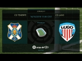 Прямая трансляция матча Тенерифе - Луго