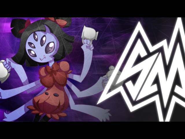 Shadrow - Spider Girl [SayMaxWell Remix]