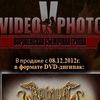 Видео и фотосъемка (БЕСПЛАТНО на 4 камеры)
