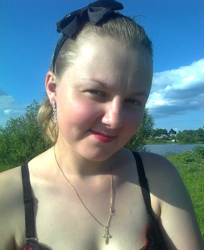 Татьяна Боровець, 17 января , Ровно, id53611310
