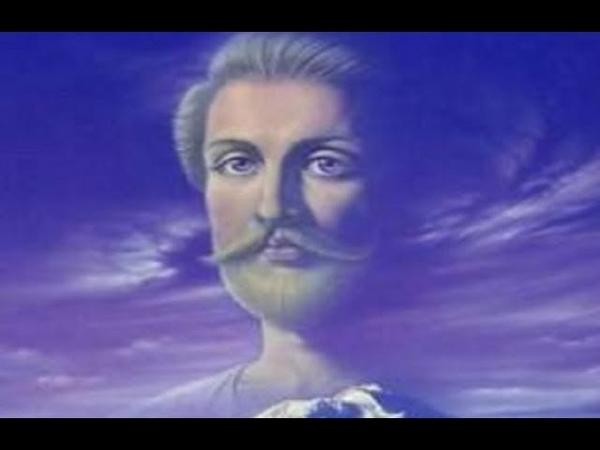 Ченнелинг Сен Жермен Фиолетовая энергия это не мое творение