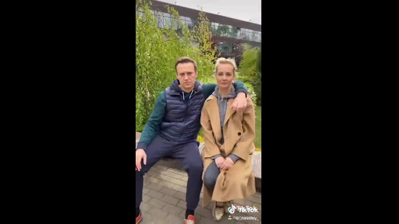 Навальный освоил TikTok [NR]