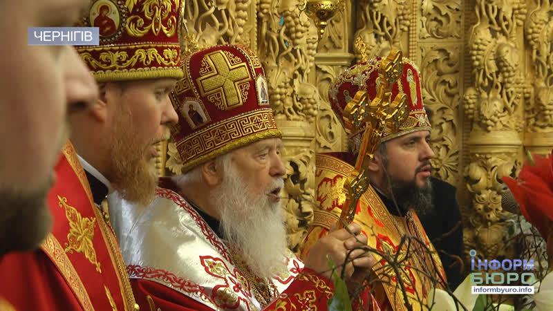 «Москва заважає об'єднанню українських церков», – владика Філарет у Чернігові