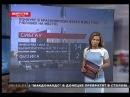 12.08.2014 г., Новости СТС-Прима , итоги приемной кампании в вузах города