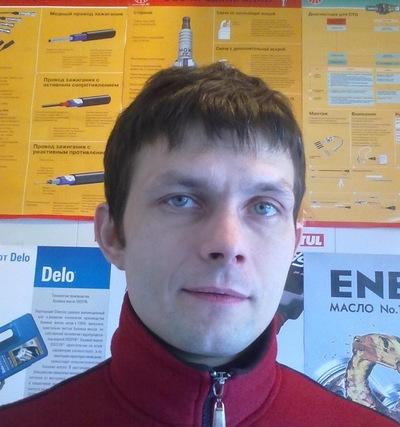 Алексей Чукланов, 18 января , Екатеринбург, id21320491