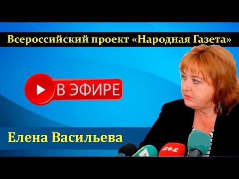 Елена Васильева 19 06 19 Срочно Из Гааги Убийцы названы Но поставлена ли точка