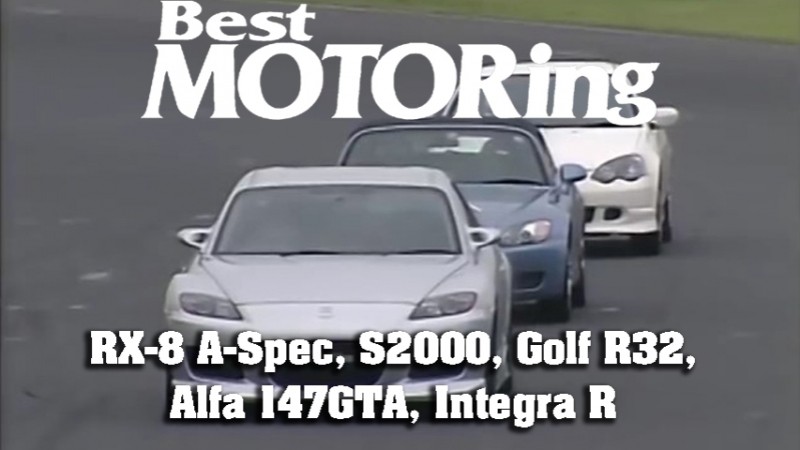 Best Motoring RX-8 A Spec vs. S2000, Integra Type R DC5, Golf R32, Alfa 147 GTA Tsukuba 2003 BMIRussian