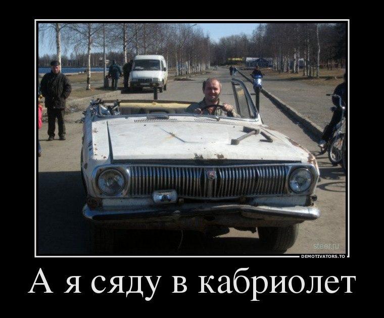 Женщина застыла лучший славянский оберег от сглаза счастью, Сергей еще