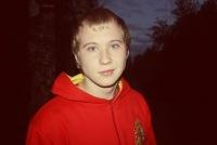 Даниил Захаров, 30 января , Москва, id106362522