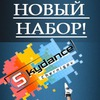 Skydance Chernigov