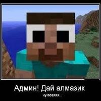 Реклама Minecraft серверов