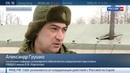 Новости на Россия 24 • Рязанские десантники-водолазы прошли испытание холодом