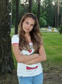 Кристина Пырко