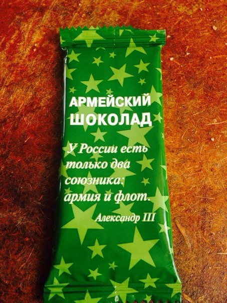 Фото №456255081 со страницы Михаила Каликина