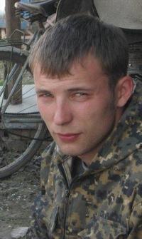 Александр Новиков, 7 февраля 1988, Уфа, id206341585
