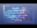 Online Games Market in Russia And Outlook Until 2016