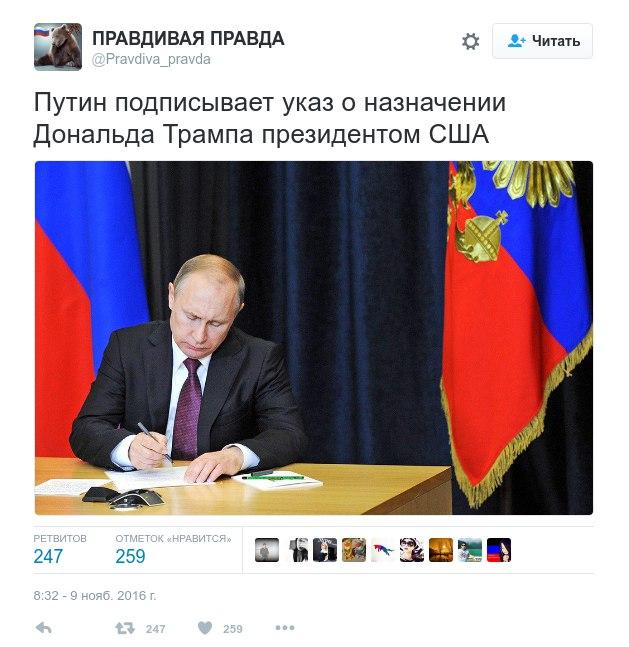 Президент России Владимир Путин поздравил Дональда Трампа с победой на выборах президента США.