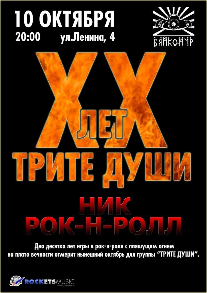 Куда сходить в Тюмени в выходные: 10 - 12 октября 5