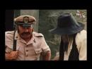 Vlc-tvc-chast-04-2018-10-03-19-h-Фильм Сердца трёх-1/1992 (приключения).mp4-film-made-qq-scscscrp