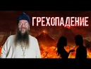 ☦💯Секс-скандал в РПЦ! Священник-педофил Алексий Мокиевский растлил 12-тилетнюю девочку