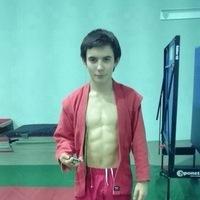Артур Янбердин, 16 января , Ноябрьск, id191456311