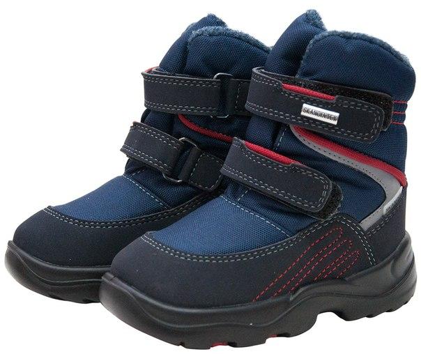 Скандия детская обувь купить в москве