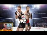 Бой Хабиб и Магрегор в UFC 2 (Ps4)