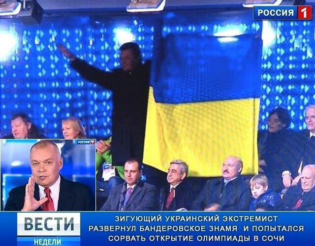 После смены Конституции Майдан поддержит оппозиционное правительство, - Луценко - Цензор.НЕТ 3269