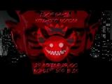 Посвящение в банду Красного Короля