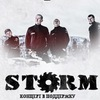 █ STORM █ official community